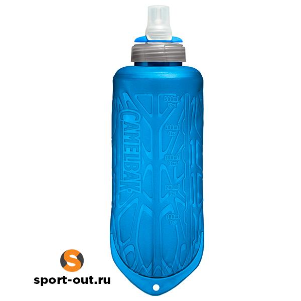 Бутылка-мягкая-CamelBak-Quick-Stow-Flask